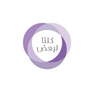 Hot Pot Meal - Organizations We Support - Kelna La Baad